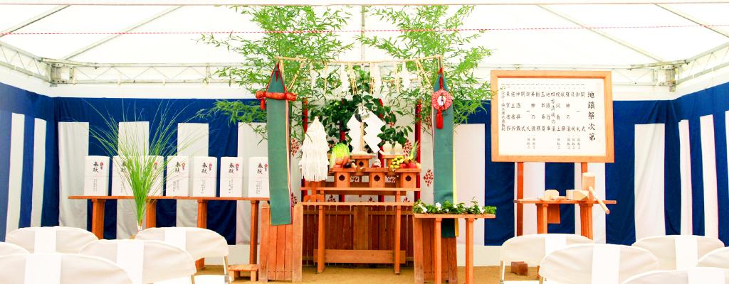 日枝神社 祈願祭 地鎮祭