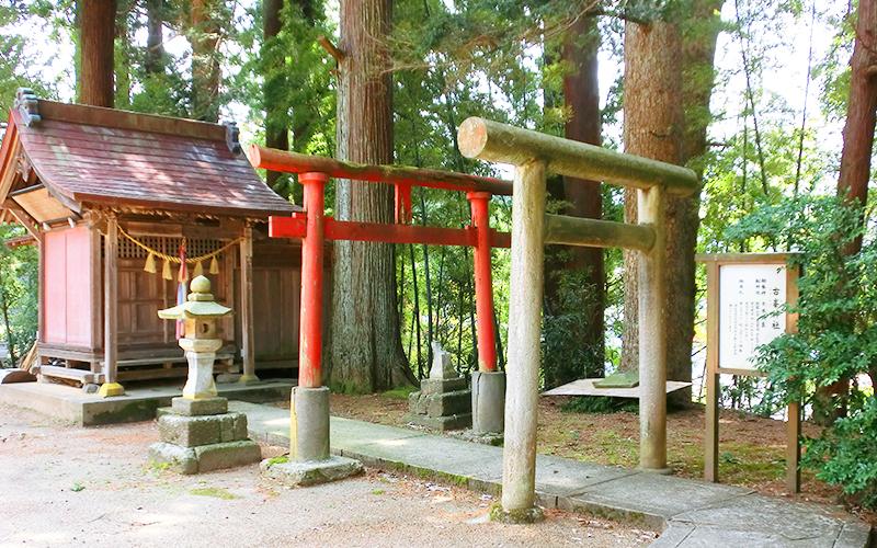 日枝神社 古峯神社