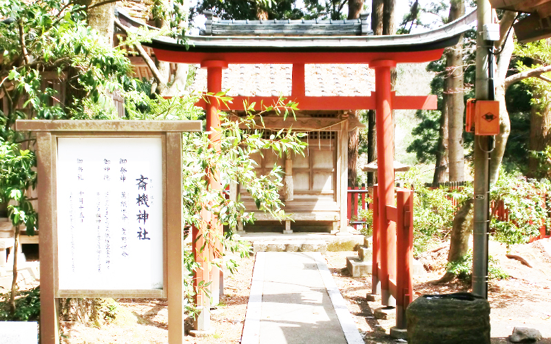 日枝神社 斉機神社