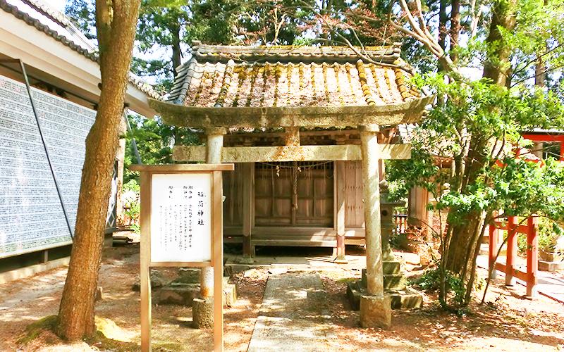 日枝神社 稲荷神社