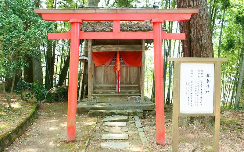 日枝神社 粟島神社