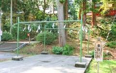 日枝神社 車祓い所